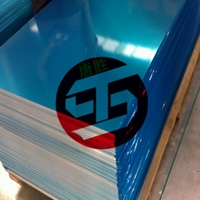 耐磨2A02鋁合金板價格