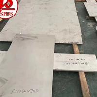 铁镍钴合金GH605 薄板、中板、带材、棒材、锻件