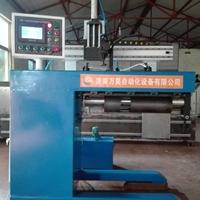 優惠供應儲氣筒直縫自動焊機