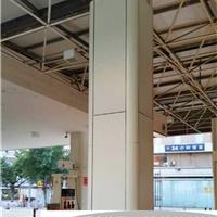 海南加油站包柱铝单板批发厂家价格