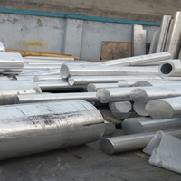 4.0厚7075T6铝板批发 7075铝棒抗拉强度
