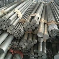 超硬7005铝棒高品质铝棒