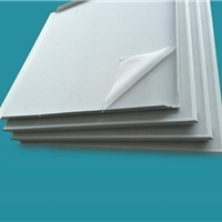 方形铝天花扣板吊顶 600铝扣板厂家直销