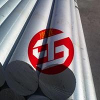 LY12高精密鋁棒