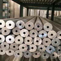美铝供应AL7075T651铝棒呼吸机专用