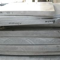 3015-O导热纯铝板批发