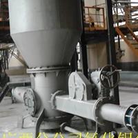 曼大送粉机 氧化铝粉低压气力输送设备