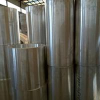6061 鋁合金鍛件 自由鍛件