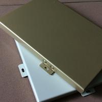 铝单板氟碳喷涂 外墙氟碳铝单板厂家