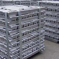 長期供應鑄造鋁合金錠