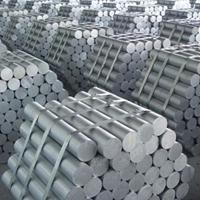 供应山东铝铸合金