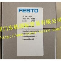 費斯托電磁閥9983  VL O-3-3 2