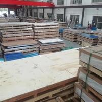 5754耐腐蝕鋁板 5754合金鋁板激光加工