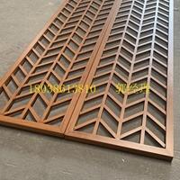 喷涂铝屏风订做供应商 方管铝窗花隔断