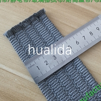 耐高溫緩沖不銹鋼絲布耐高溫金屬帶