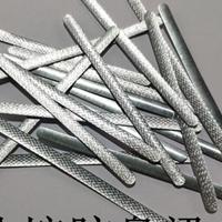 1060口罩用鋁帶0.45C 熱熔膠鋁帶