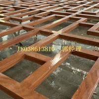 贵州仿木纹铝花格装潢建材厂家