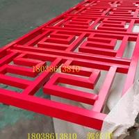 铝花格红色款定制-烤漆铝合金花格