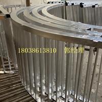 弧形铝合金护栏-橡木花纹铝护栏定制