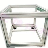 鋁材架型材支架設備框架定制