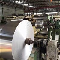 防护用品用热熔胶铝带,厚度0.5