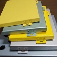 材料铝单板专业生产厂家