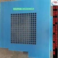 江苏铝合金保护罩供应商机器防护罩价格