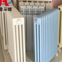 钢四柱散热器生产厂家