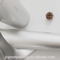 供应冷铝 药用铝箔卷材