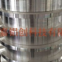 超大规格电力壳体铝管