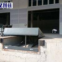电动液压升降平台供应厂家