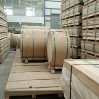 山東鋁卷、3003鋁板管道包裝鋁皮卷