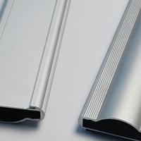 裕陽陽極氧化鋁型材 高端工業鋁型材