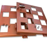 镂空雕花铝板-造型透光幕墙铝单板厂家
