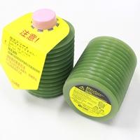 LUBE 62NS-1-7 700G 注塑机专项使用润滑脂