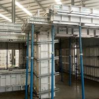 新型鋁模板租賃施工生產廠家