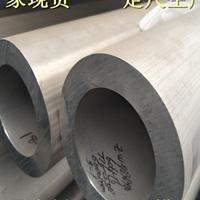 6061-T6鍛造鋁管 590x40現貨供應