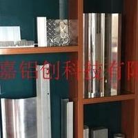 扬州定制弯护栏铝型材