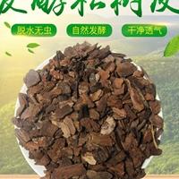 栽培基质松树皮 优质发酵松树皮厂家