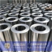 加工定制工程管道保温铝卷纯铝皮量大优惠