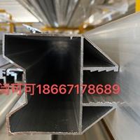 轨道交通运输铝型材工业铝型材