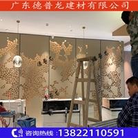 鏤空雕花鋁板-造型幕墻鋁單板供應廠家
