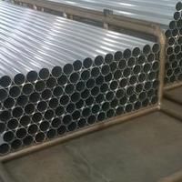 6061-T6鍛造鋁管 590x40廠家
