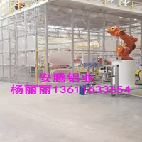 工業鋁型材廠家