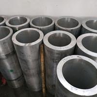6061-T6鍛造鋁管 590x20