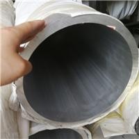 無錫現貨供應6061-T6鍛造鋁管 520x50廠家