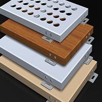 冲蝴蝶孔铝单板外墙冲孔铝单板生产加工