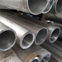 威海6061-T6锻造铝管 560x10现货供应