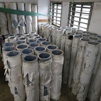 新鄉現貨供應6061-T6鍛造鋁管 530x10廠家