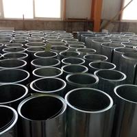 50米保温铝皮小卷厂家大量供应现货